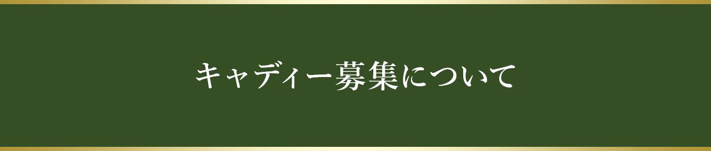 立野クラシック・ゴルフ倶楽部公式Facebookページ